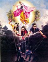 I Guna Sattva Rajas Tamas